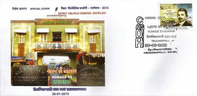 Special Cover on Gandhi Market released at Rocpex-2015