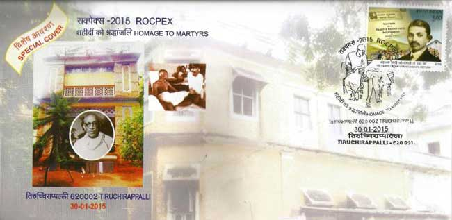 Special Cover on Rajan Bunglow released at Rocpex-2015