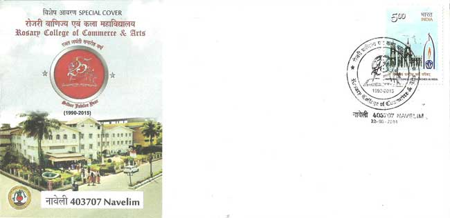 Special Cover on Rosary College of Commerce & Arts, Navelim