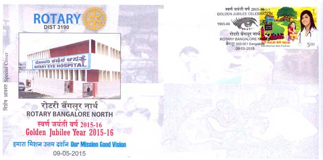 Special Cover on Golden Jubilee Celebration of Rotary Bangalore North