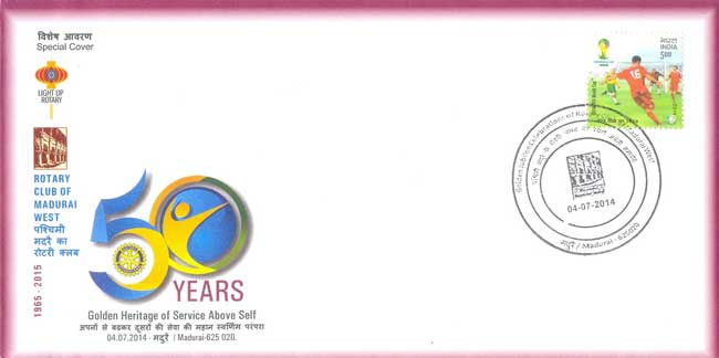 Golden Jubilee Celebrations of Rotary Club of Madurai West Special Cover