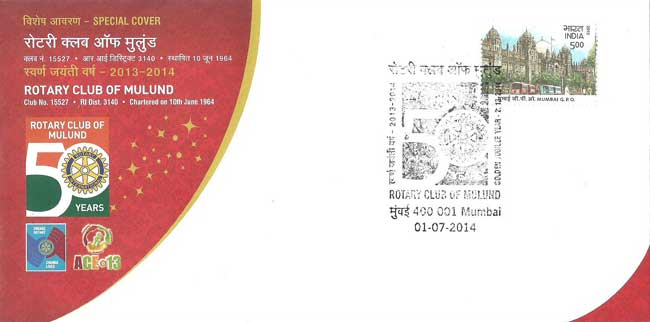 Rotary Club of Mulund Golden Jubilee Special Cover