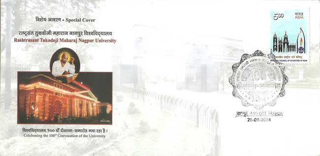 Special Cover on Rashtrasant Tukadoji Maharaj Nagpur University