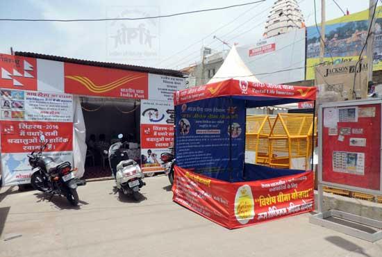 Ujjain Rudra Sagar Simhastha Mela Post Office – 456 006