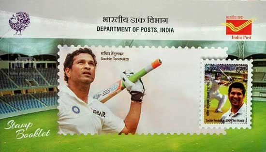 Booklet on Sachin Tendulkar