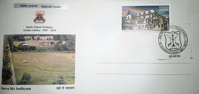 Special Cover on Golden Jubilee of Sainik School, Goalpara, Assam