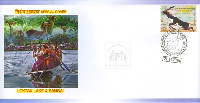 Special Cover on Sangai Festival and Loktak Lake