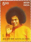 Sathya Sai Baba Stamp released