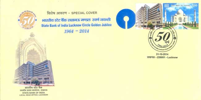 Special Cover on Golden Jubilee of State Bank of India Lucknow Circle