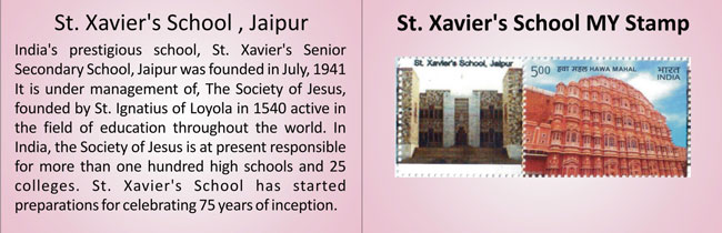 Schoolpex 2014 Booklet Folder