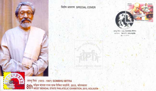 Special Cover on Sombhu Mitra