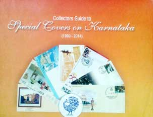 Special Covers on Karnataka