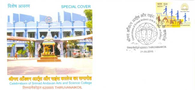 Special cover on Celebrations of Srimad Andavan Arts and Science College
