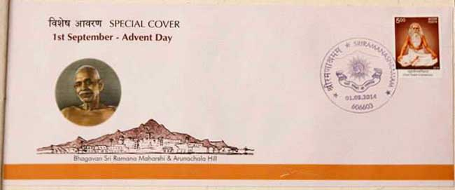 Permanent Pictorial Cancellation and Special cover at Sri Ramanasramam Post Office, Thiruvannamalai