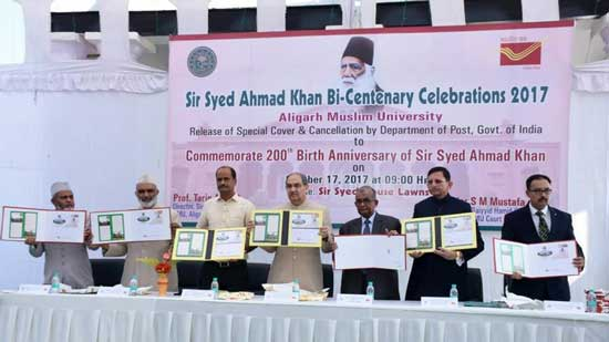 Special Cover on Sir Syed Ahmad Khan Bi-Centenary Celebrations