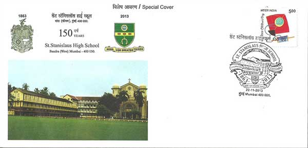 St. Stanislaus High School Special Cover