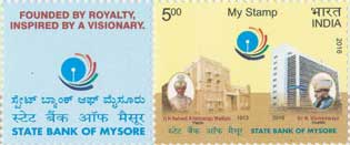 State Bank of Mysore My Stamp Sheetlet