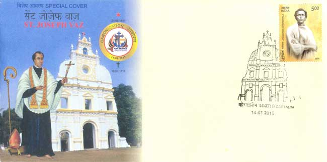 Special Cover to commemorate the canonization of St. Joseph Vaz