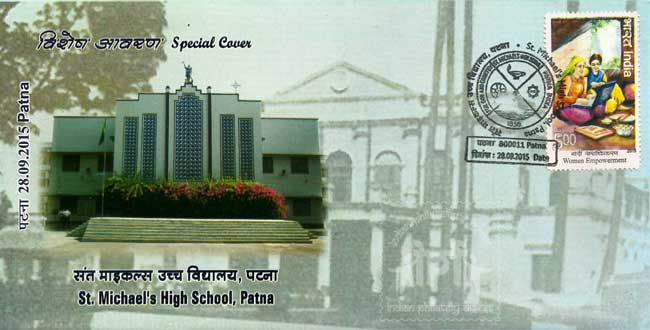 Special cover on St. Michael's High School, Patna