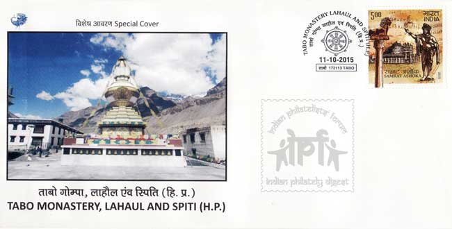 Special Cover on Tabo Monastery, Lahaul and Spiti