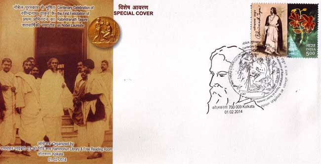 Centenary Celebration of First Felicitation of Rabindranath Tagore as Nobel Laureate