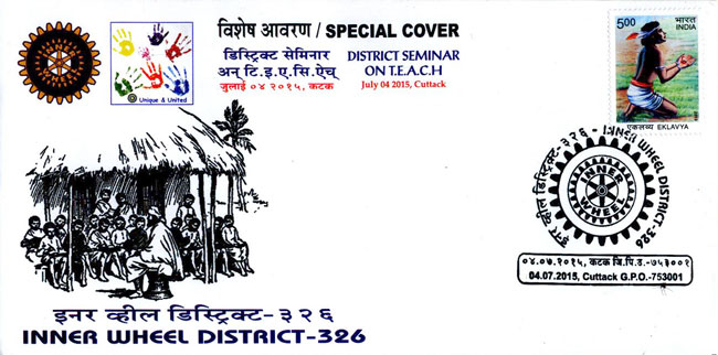 Special Cover on Inner Wheel District-326 Seminar on T.E.A.C.H