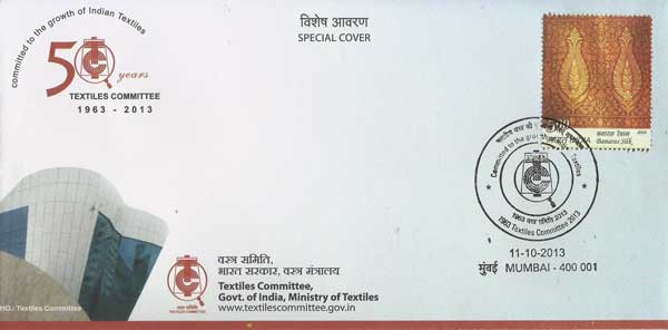 Special cover on 50 Years of Textile Committee