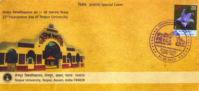 21st Foundation of Tezpur University Special Cover