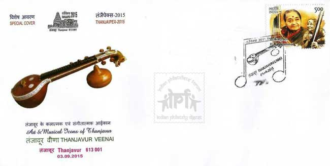 Special Cover on musical instrument Veena (Veenai)