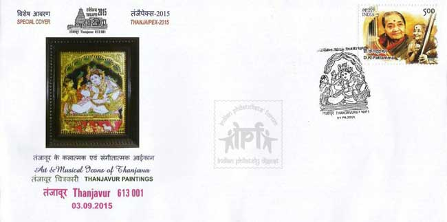 Special Cover on Thanjavur paintings