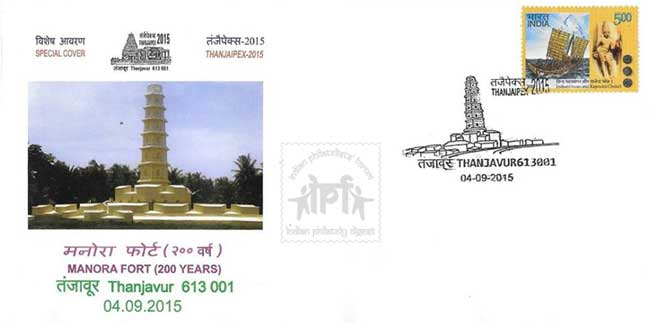 Special Cover on Manora Fort