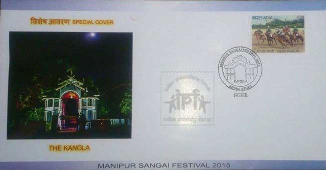 Special Cover on 'The Kangla'