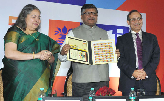 Commemorative Stamp on UTI - 12th November 2014