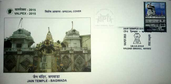 Special Cover on Jain Temple, Bagwada