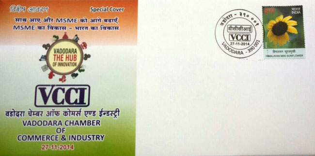 Special Cover on Vadodara Chamber of Commerce & Industry (VCCI), Vadodara