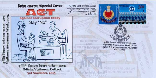 Special Cover on Vigilance Awareness Week 2015