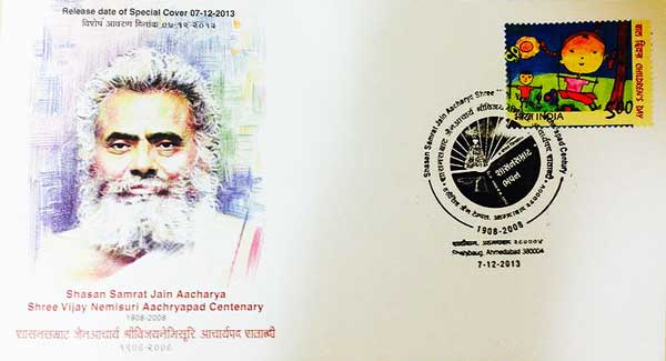 Jain Aacharya Shree Vijay Nemisuriji Speical Cover