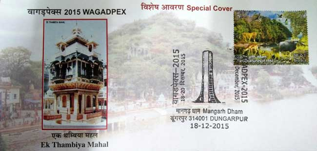 Special Cover on Ek Thambiya Mahal and Mangarh Dham