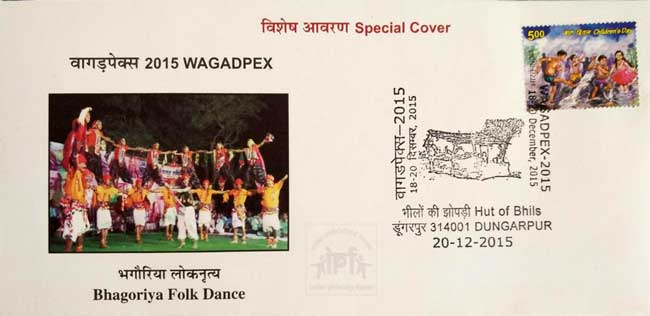 Special Cover on Bhagoria Folk Dance and Hut of Bhils