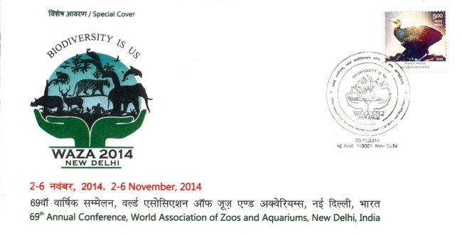 Special Cover on 'WAZA 2014 - Biodiversity is Us'