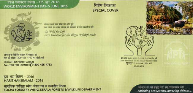 Special Cover on World Environment Day 2016 (Harithakeralam)
