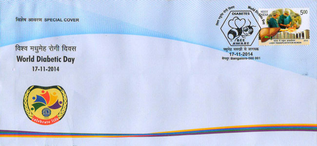 Special Cover on World Diabetic Day