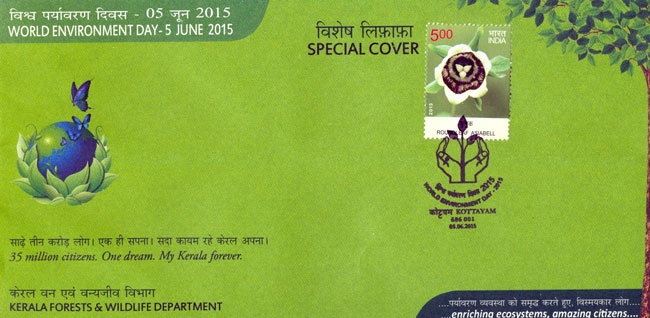 Special Cover on World Environment Day