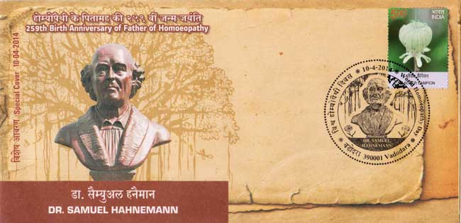 World Homeopathy Day Special Cover