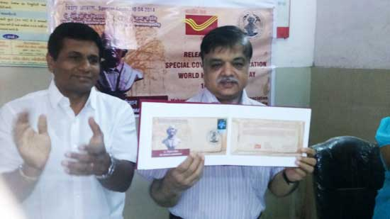 World Homeopathy Day Special Cover release function