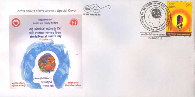 Special Cover on World Mental Health Day