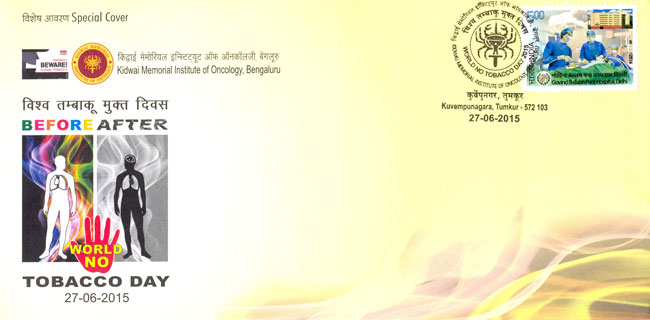 Special cover on World No Tobacco Day