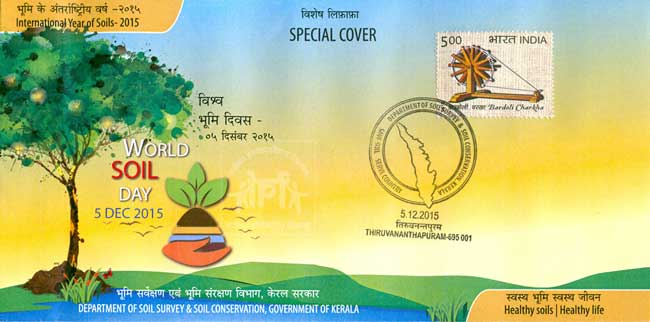 Special Cover on World Soil Day