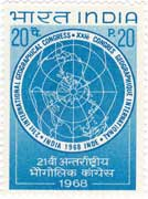 21st International Geographical Congress, New Delhi