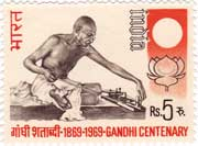 Mahatma Gandhi - Birth Centenary